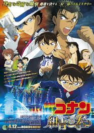 News In The Shell - Detective Conan, nuovo trailer per il film in...