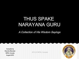 thus spake narayana guru