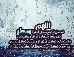 اجمل صور مطر وشتاء صور مطرة مكتوب عليها أشعار فوتوجرافر
