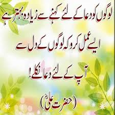 best beautiful islamic quotes about life images in