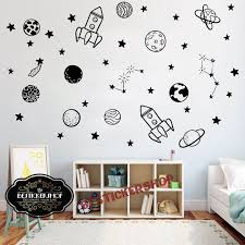 Space Wall Decal Outer Space Wall Decals Rocket Ship Decal Etsy