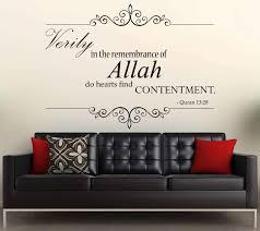 Zama Designs Gallery Islamic Decor Islamic Wall Art Home Decor