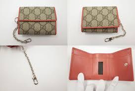 three fold wallet chain wallet w hook