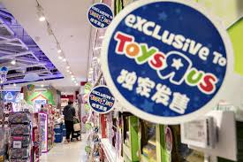 toys r us other failing toy s
