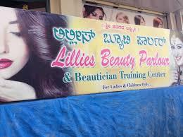 lilly beauty parlour basaveshwara