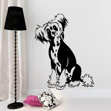 Satting Bull Dog Silhouette Art Wall Decals Home Special Decor Cute Wall Stickers Art Designed Vinyl Wall Murals Wm 446 Wall Mural Designer Wall Stickerswall Sticker Aliexpress