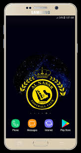 خلفيات وصور نادي النصر بدون نت For Android Apk Download