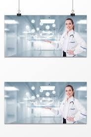 مستشفى خلفيات الصور 52 Hd خلفية تحميل مجاني Pikbest