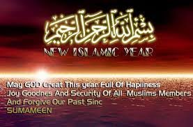 best happy new year wishes sms quote greeting card