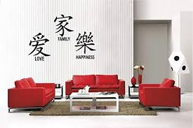 Amazon Com Newclew Japanese Kanji Lettering Family Love Happy Vinyl Chinese Wall Decal Sticker Art Words Home Decor Home Kitchen