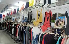 guangzhou shadong youli clothing