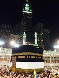 Home Of Allah Mekah Tanah