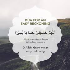 wethemuslims learn memorise adapt this dua best islamic