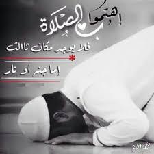 صور خلفيات ادعية دينية Islamic Images Islam Islamic Pictures