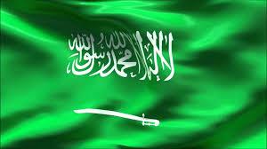 احلى صور اليوم الوطني 89 واتس اب خلفيات اليوم الوطني السعودي