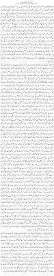 Abrar-ul-Haq   Javed Chaudhry Urdu Columns