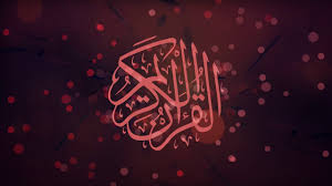 خلفيات اسلامية Hd 1080p رائعه خلفيات بجوده Hd اسلاميه رائعه