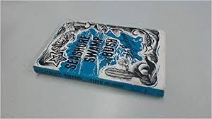 Sea shore, swamp and bush: Ada Jackson: Amazon.com: Books