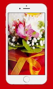 خلفيات ورود رائعة For Android Apk Download