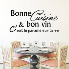Wall Decal Buon Appetito Decoration Wall Decals Quote Wall Stickers Kitchen Ambiance Sticker