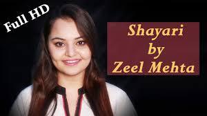 hindi romantic shayari full hd video