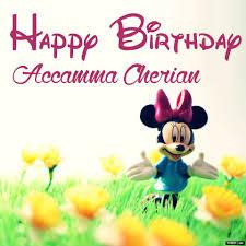Birthday Images for Accamma Cherian Generator- 2020