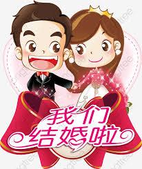 ملصقات رومانسية متحركة احلي و اجمل صور رومانسيه متحركه المنام