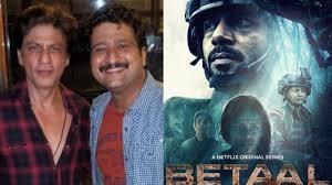 Jitendra Joshi recalls meeting SRK at ...