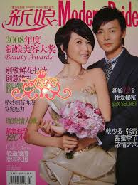 Ada Choi and Max Zhang in Modern Bride Magazine