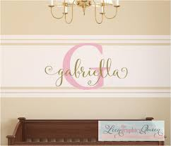 Name Wall Decal With Script Lettering