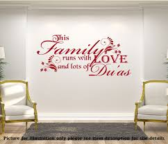 family run dua islamic quote islamic wall art stickers muslim