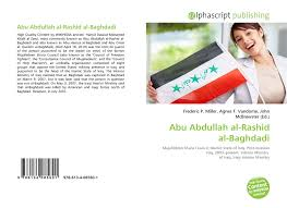"""Search results for """" Abdullah Rashid"""""""