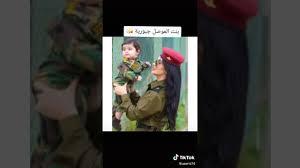 اجمل صور بنات صاكات عسكري Youtube