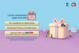 hdfc bank festive treats 5x rewards on