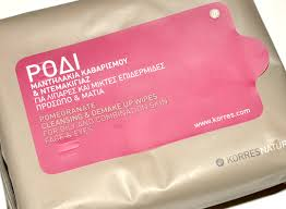 cleansing makeup removing wipes review