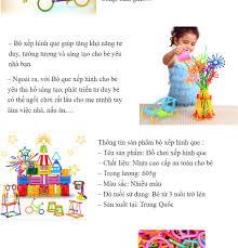 Bộ xếp hình que sáng tạo cho bé, XẾP HÌNH QUE - BỘ XẾP HÌNH QUE 800 CHI  TIẾT, đồ chơi xếp que,Đồ chơi lắp ghép hình que- trò chơi thông minh