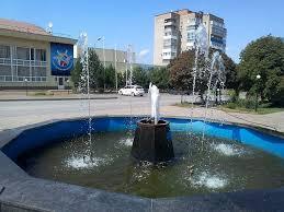 Файл:Г. Сальск, фонтан на Юбилейной площади.jpg