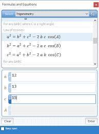 free trigonometry calculator