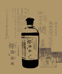 1711_동화약품국문브로쉬어(내지)-수정 01_동화약품국문내지3 18. 4 ...
