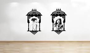 Indian King And Queen Wall Decal Car Decal Custom Wall Decals Wall Quote Decals Wall Murals Indian Decoration Wall Decor Wall Quotes Decals Custom Wall Decals Wall Decor Decals
