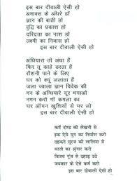 happy marriage anniversary hindi how