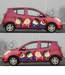 Zhidou D2 Car Sticker Picture Page 1 Line 17qq Com