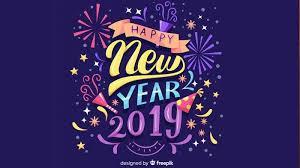 kumpulan gambar dan ucapan selamat tahun baru cocok