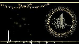 خلفيات متحركة عيد الفطر٢٠٢٠ جاهزة للكتابة تصميم ملكة Eid