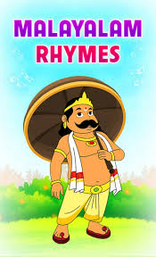 malam nursery rhymes for android