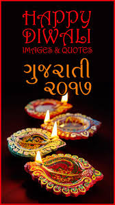 happy diwali images quotes in gujarati pour android