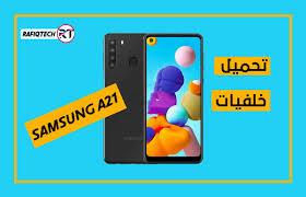 تحميل خلفيات Samsung Galaxy A21 الرسمية