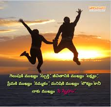 best friendship quotations in telugu nice hd images whykol