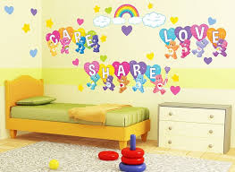 Care Bears Love Share Wall Decals Wall Decals Wall Graphics Vinyl Wall Decals