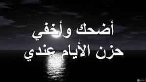 صور حزن كلام حزين و ألم و وجع و تعب الناس الفرفوشة يمتنعون